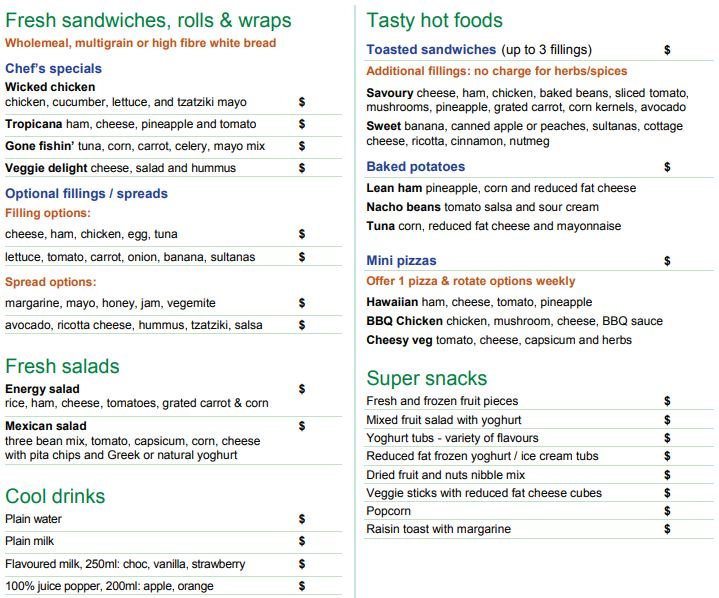 Sample primary school menu